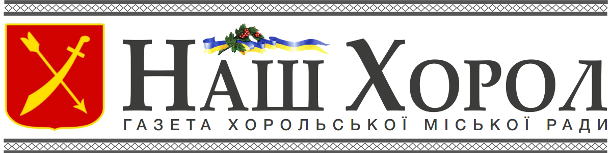http://horol.at.ua/BANNER/nashkhorol.png